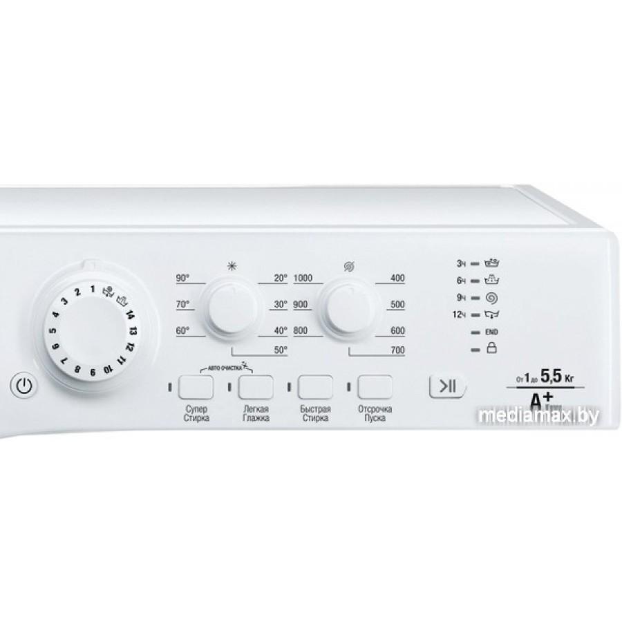 Стиральная машина Hotpoint-Ariston VMSL 501 B