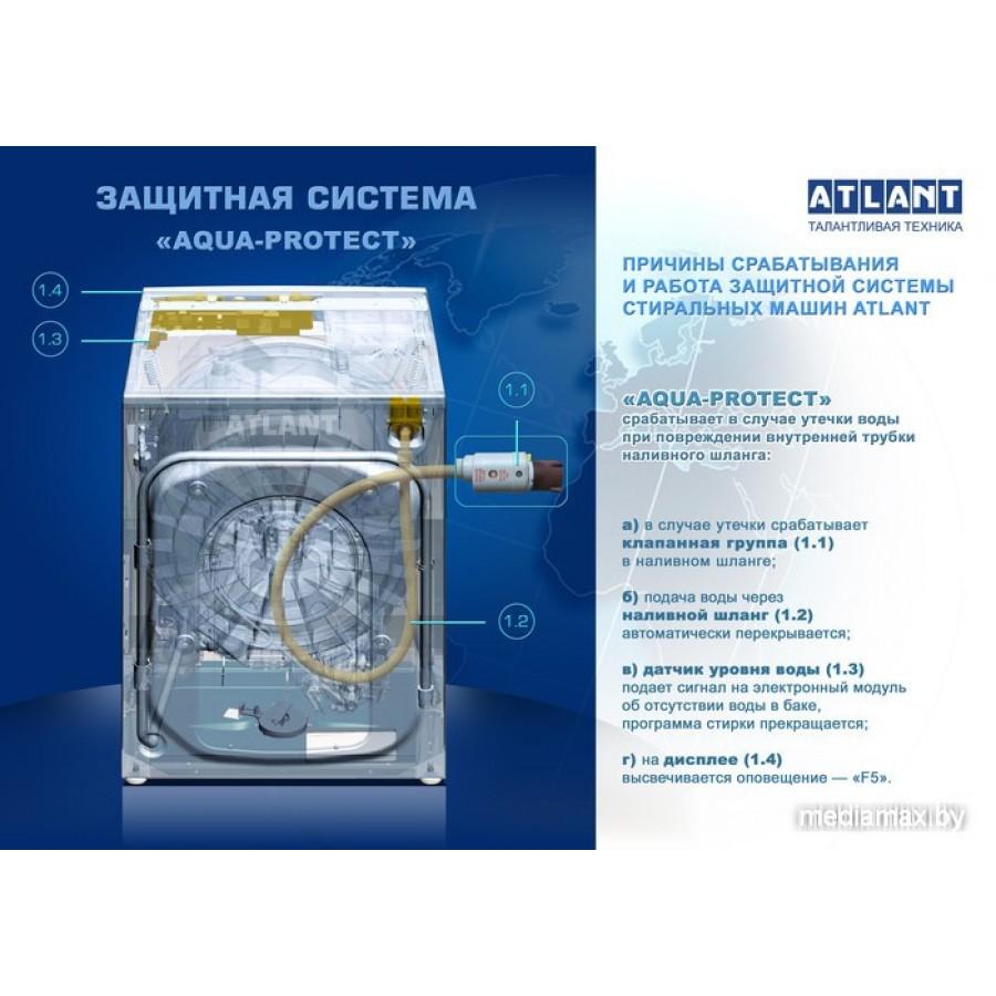 Стиральная машина ATLANT СМА 60У109-00