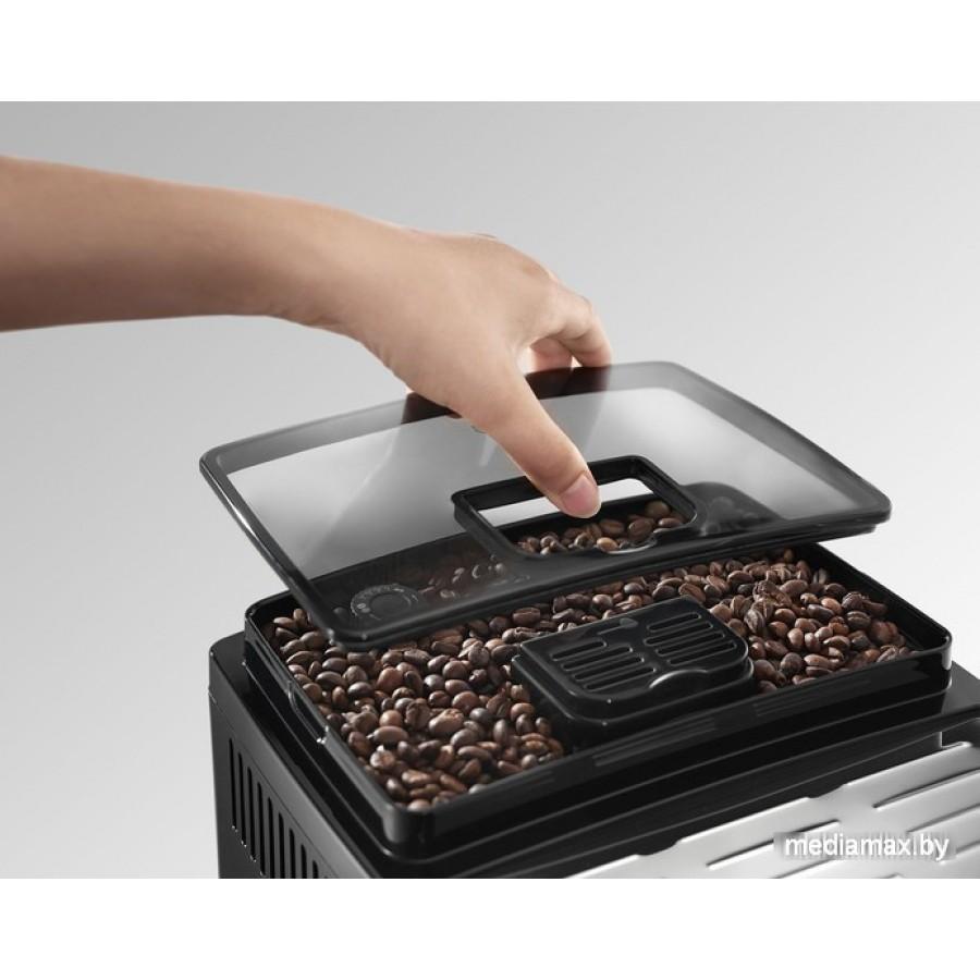 Эспрессо кофемашина DeLonghi ECAM 23.120.B