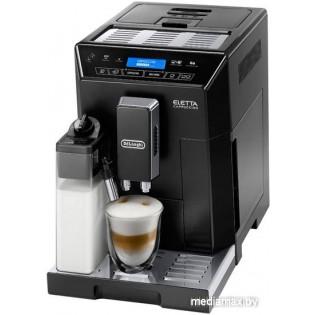 Эспрессо кофемашина DeLonghi ECAM 44.664.B