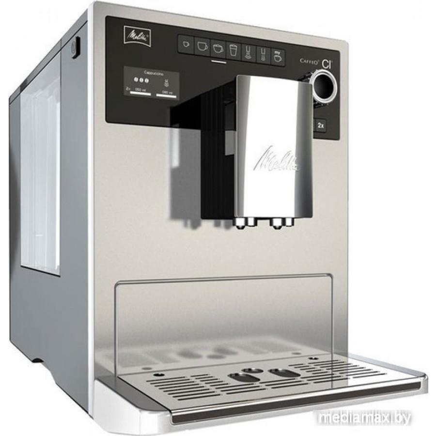 Эспрессо кофемашина Melitta Caffeo CI E970-101