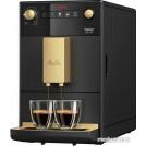 Эспрессо кофемашина Melitta Caffeo Purista F230-103