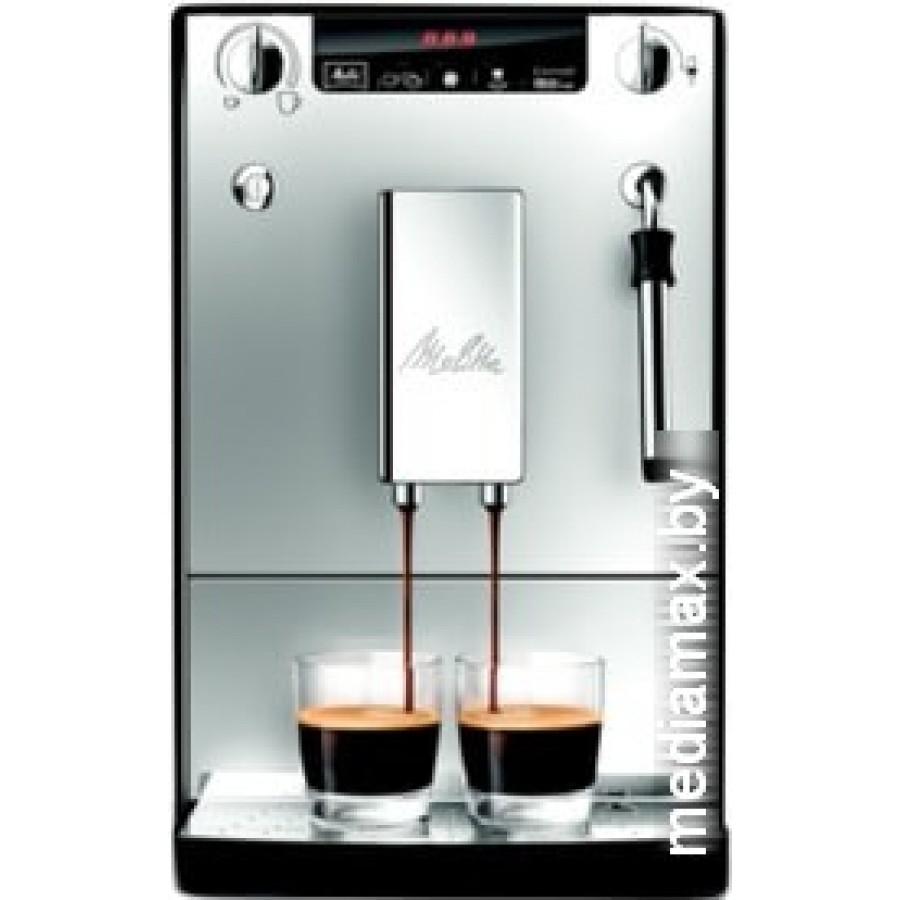 Эспрессо кофемашина Melitta Caffeo Solo and milk E953-102