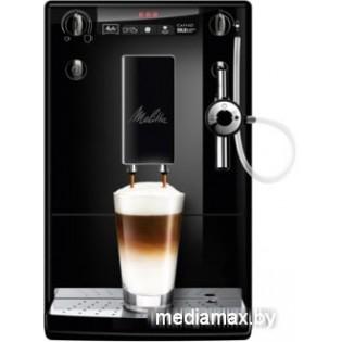 Эспрессо кофемашина Melitta Caffeo Solo & Perfect Milk E957-204