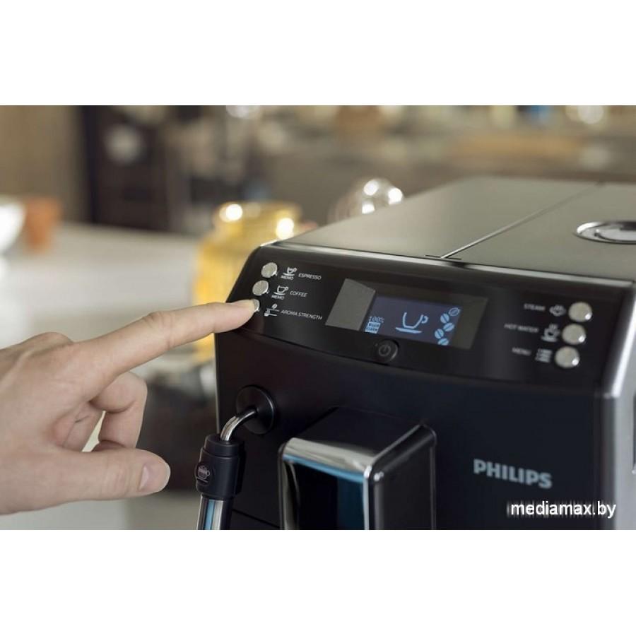 Эспрессо кофемашина Philips EP3519/00