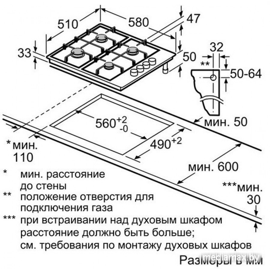 Варочная панель Bosch PBP6C5B90