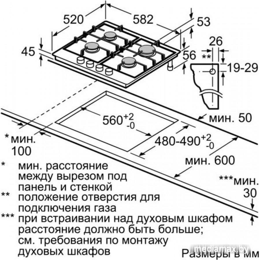 Варочная панель Bosch PGH6B5B90R