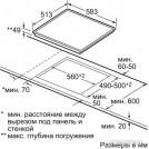 Варочная панель Bosch PKN645F17R