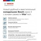 Холодильник Bosch Serie 4 KGN39UK22R