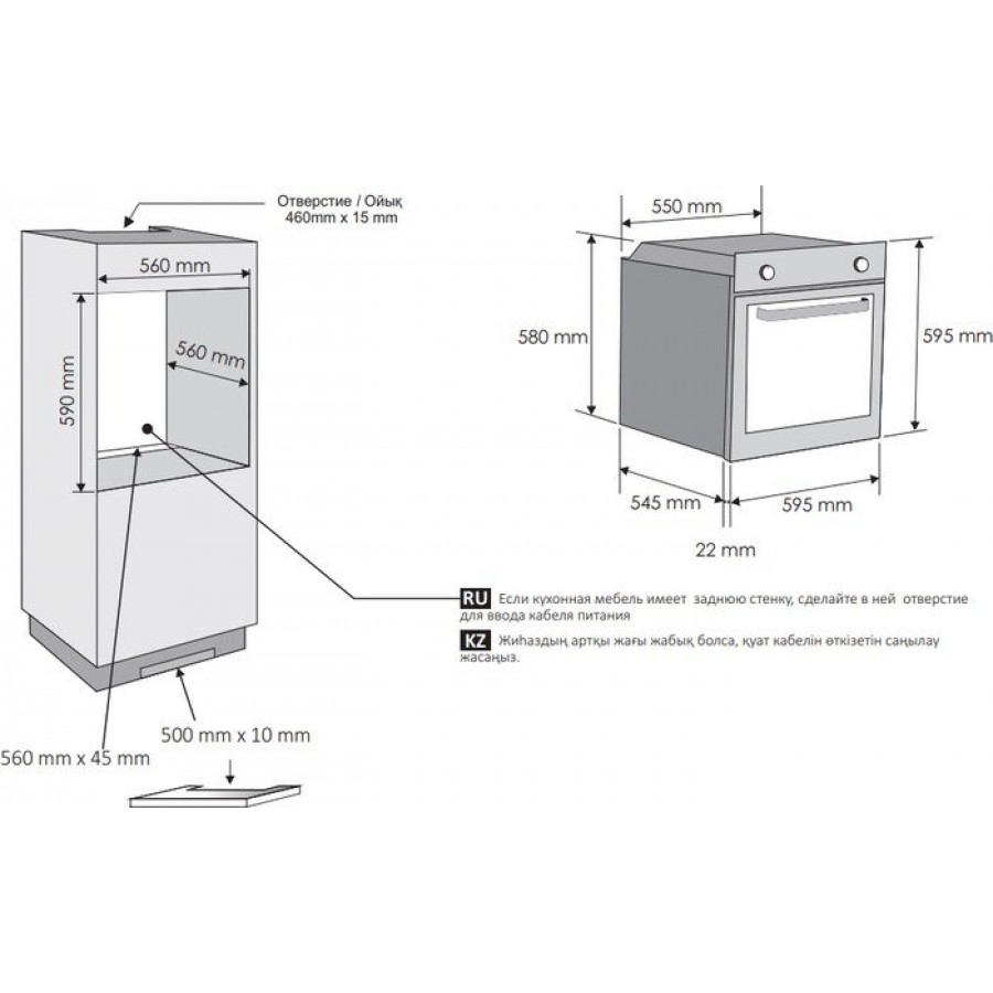 Электрический духовой шкаф Candy FCP 502 N