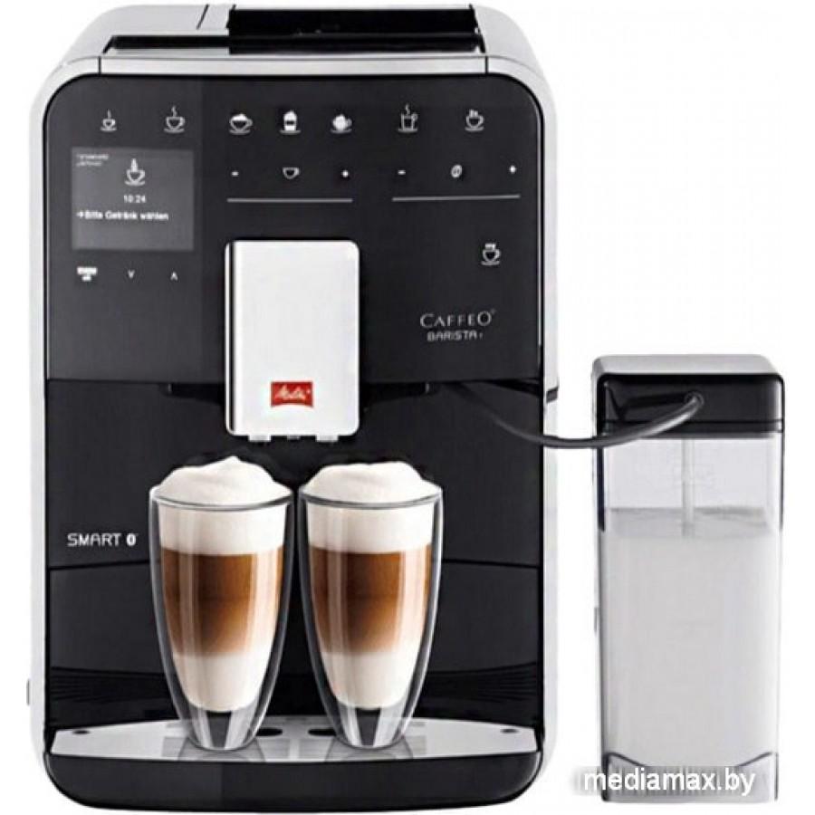 Эспрессо кофемашина Melitta Barista T Smart F83/0-102